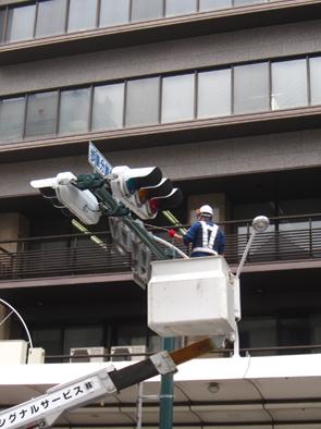 祇園祭りの後信号機2