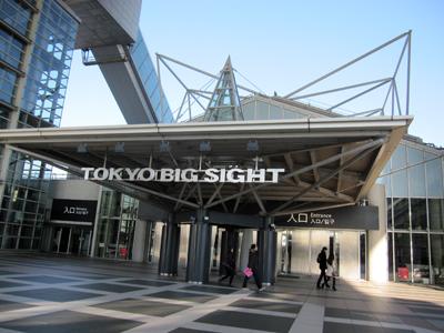 2011東京ブライダルフェスタ東京ビッグサイト