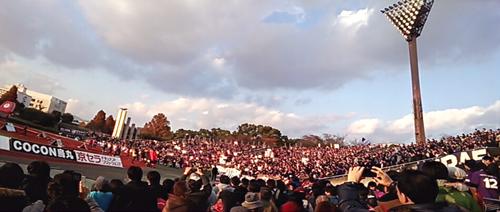 2013PO準決勝vsVファーレン長崎