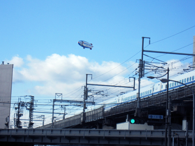 飛行船と新幹線と