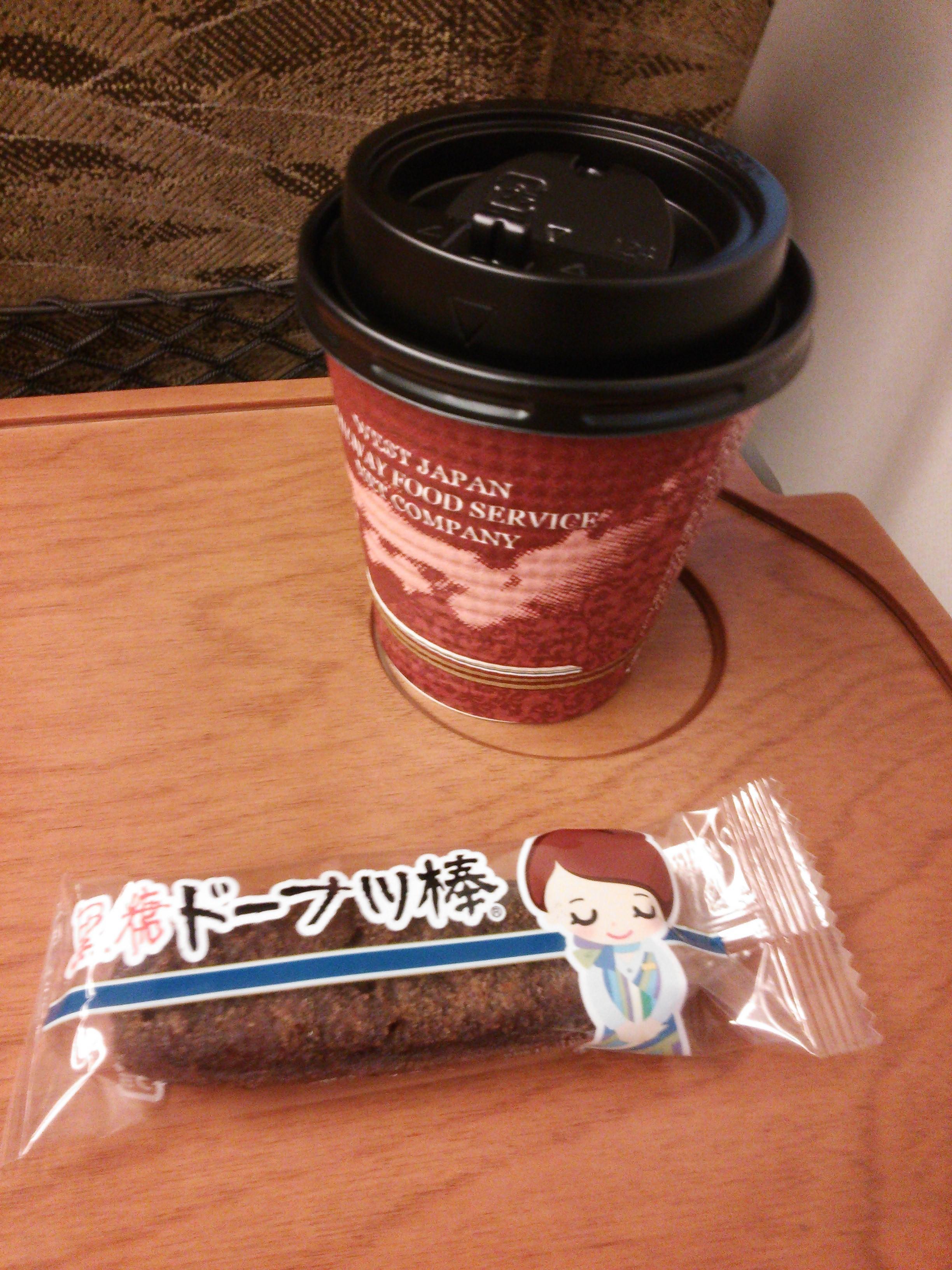 九州新幹線黒糖ドーナツ棒