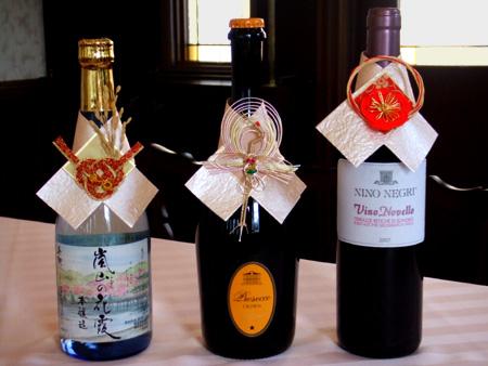 http://www.ams-kyoto.jp/bottle_kazari_450_338.jpg